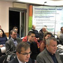 kozan.gr: Ημερίδα για την «Προστασία των Εφευρέσεων ως οικονομικό κεφάλαιο των Μικρομεσαίων Επιχειρήσεων» πραγματοποιήθηκε το απόγευμα της Δευτέρας 11/11 στην  ΑΝΚΟ – Αναπτυξιακή Δυτικής Μακεδονίας στην Κοζάνη (Φωτογραφίες & Βίντεο)