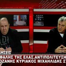 "kozan.gr: Ο Κ. Μιχαηλίδης σε όσους λένε ότι η τριμερής συνεργασία στο Δήμο Κοζάνης έγινε χωρίς κάποιο προγραμματικό περιεχόμενο: ""Εκτός από τον κ. Ιωαννίδη και δύο ανθρώπους από το δικό σας χώρο (δημοσιογραφικό), ποιος άλλος το λέει αυτό; Τι τους ενόχλησε; Τους ενόχλησε περισσότερο αυτούς απ' ότι τον κ. Ιωαννίδη. Θα έκαναν την ίδια κριτική αν μέσα στην τριμερή συνεργασία ήταν ο κ. Ιωαννίδης; Όχι… Εμείς δεχόμαστε την κριτική, καλοπροαίρετη και κακοπροαίρετη, αλλά τουλάχιστον να έχει την ίδια απόσταση απ' όλους"" (Βίντεο)"