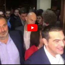kozan.gr: 20:30: Η άφιξη του Αλέξη Τσίπρα στη Στέγη Ποντιακού Πολιτισμού στην Κοζάνη, στην ανοιχτή εκδήλωση που διοργανώνει ο ΣΥΡΙΖΑ – Προοδευτική Συμμαχία, της Π.Ε Κοζάνης (Βίντεο & Φωτογραφίες)