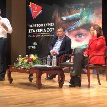 "kozan.gr: 20:40: Οι πρώτες κουβέντες του Α. Τσίπρα από τη Στέγη Ποντιακού Πολιτισμού στην Κοζάνη: ""Σε αυτές τις εκδηλώσεις που έχουμε ξεκινήσει δε θέλουμε να μιλάμε απλά εμείς, θέλουμε να δώσουμε το λόγο σ' εσάς"" (Βίντεο)"