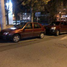 """kozan.gr: """"Πήρε"""" αρκετές πινακίδες, για παράνομο παρκάρισμα, έξω από τη Στέγη Ποντιακού Πολιτισμού,  όπου διεξαγόταν η εκδήλωση του ΣΥΡΙΖΑ,η Τροχαία Κοζάνης (Φωτογραφίες)"""