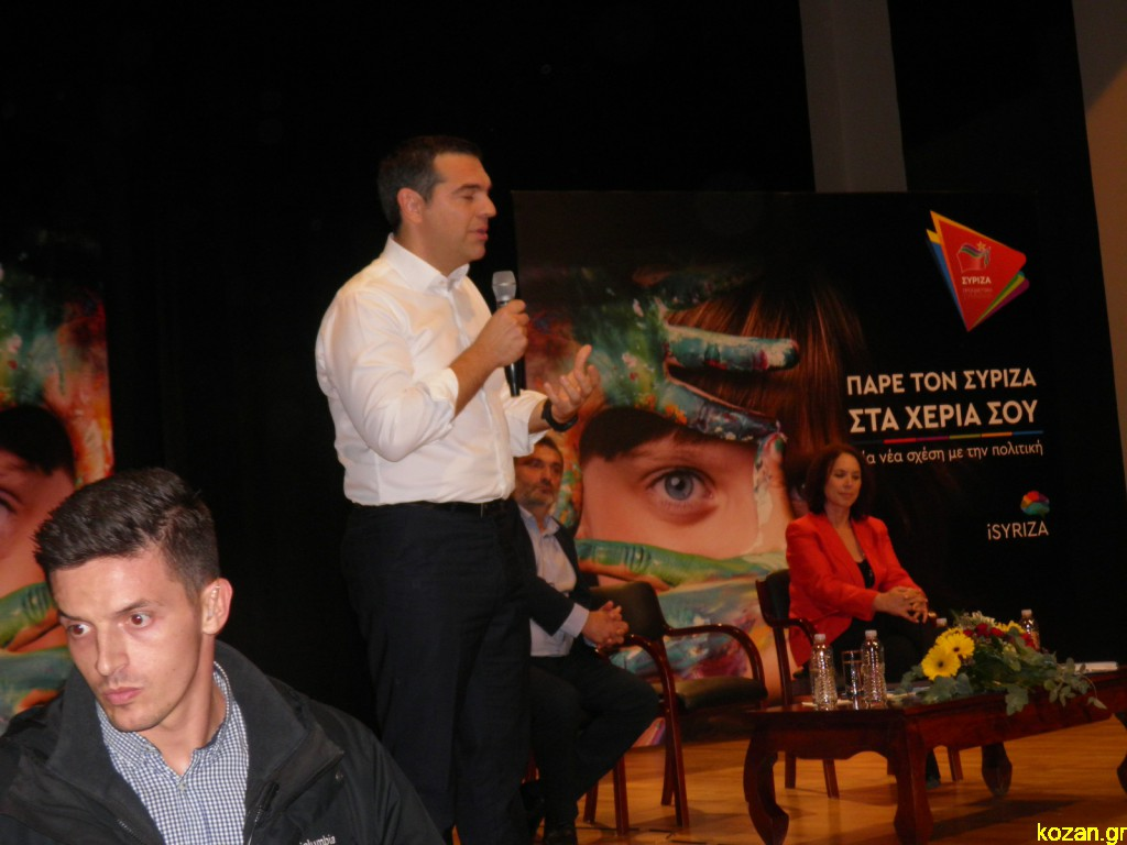 kozan.gr: 40+ φωτογραφίες, με κοντινές λήψεις από το ακροατήριο, από την εκδήλωση του ΣΥΡΙΖΑ, παρουσία του Α. Τσίπρα, στη Στέγη Ποντιακού Πολιτισμού