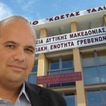 """kozan.gr: """"Δε θέλω να παρεξηγηθώ, αλλά καθημερινά, το τελευταίο διάστημα, γίνομαι αποδέκτης παραπόνων, από πολίτες των Γρεβενών για την αθρόα προσέλευση ανθρώπων από την Καστοριά. Έρχονται όλα ανεξέλεγκτα. Τα Γρεβενά αυτη τη στιγμή είναι ενα καζάνι που βράζει. Μπορεί να μην έχουμε κρούσμα αλλά όλος ο κόσμος φοβάται. Εγώ προσωπικά γίνομαι αποδέκτης 100 τηλεφωνημάτων την ημέρα για το τι γίνεται με αυτή την κατάσταση. έχουμε φτάσει στο σημείο ο κόσμος να βλέπει πινακίδα, από Καστοριά, στα σούπερ μάρκετ και να έχει τρομοκρατηθεί. Πρέπει να προσέξουμε λίγο αυτό το κομμάτι με τις μετακινήσεις"""" (Βίντεο)"""