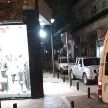 kozan.gr: Mέχρι το βράδυ θα συνεχιστούν οι εργασίες αποκατάστασης διαρροής στο δίκτυο της τηλεθέρμανσης που επηρεάζει αρκετές οδούς στην Κοζάνη (Φωτογραφία)