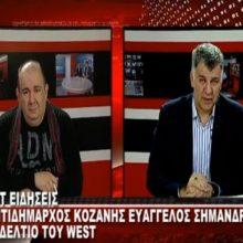 """kozan.gr: Νέα """"βέλη"""" Ε. Σημανδράκου κατά Λ. Ιωαννίδη: """"Κάποια στιγμή ο κ. Ιωαννίδης θα πρέπει να σταματήσει να κουνάει το δάχτυλό του. Να καθίσουμε να δούμε τι έχει κάνει η προηγούμενη δημοτική αρχή. Aυτά που είδα, όταν ανέλαβα την τεχνική υπηρεσία, από εντεταγμένα έργα, για μια περίοδο 5 ετών, είναι ελάχιστα. Να αναλογιστεί ο κ. Ιωαννίδης τα λάθη που έχει κάνει"""" – """"Σε ό,τι αφορά το ΣΒΑΚ δεν θα εξοστρακίσουμε το αυτοκίνητο από το κέντρο – Δεν πρέπει να είμαστε εμμονικοί με κάποια μέσα μετακίνησης"""" – """"Για το έργο της Ολύμπου θα μας έρθει απορριπτικό λόγω των κυκλοφοριακών ρυθμίσεων που προβλέφθηκαν γιατί υπήρχε ένα ποδηλατόδρομος στο πουθενά"""" (Bίντεο)"""