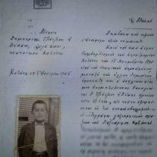kozan.gr: Σαν σήμερα 15 Νοεμβρίου του 1940 βομβάρδισαν για πρώτη φορά οι Ιταλοί την Κοζάνη στην περιοχή του αεροδρομίου με θύματα 2 νέα παιδιά