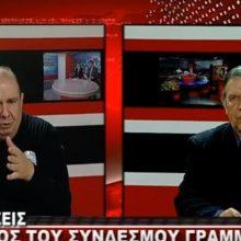 kozan.gr: Τι απέγιναν, οι προηγούμενες υποσχέσεις (από Περιφέρεια Δ. Μακεδονίας & Δήμο Κοζάνης), για την αγορά και κατεδάφιση των κτηρίων, μπροστά από το Λαογραφικό Μουσείο Κοζάνης, με σκοπό την καλύτερη ανάδειξή του; – Τι ανέφερε, σε χθεσινή του συνέντευξη, ο πρόεδρος του Συνδέσμου Γραμμάτων και Τεχνών Πολυνείκης Αγγελής