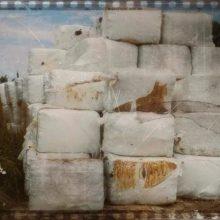 Ικανοποίηση στην Κέρκυρα, για την αποδοχή 24.000 τόνων από την ΔΙ.Α.ΔΥ.ΜΑ. ΑΕ, ωστόσο υπάρχουν ερωτήματα για το τι γίνουν τα δεματοποιημένα σκουπίδια σε Τεμπλόνι & Λευκίμμη»