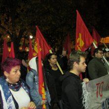 kozan.gr:  Συγκέντρωση  για την επέτειο του Πολυτεχνείου διοργάνωσε το ΚΚΕ – ΚΝΕ την Κυριακή 17 Νοεμβρίου (Φωτογραφίες & Βίντεο)