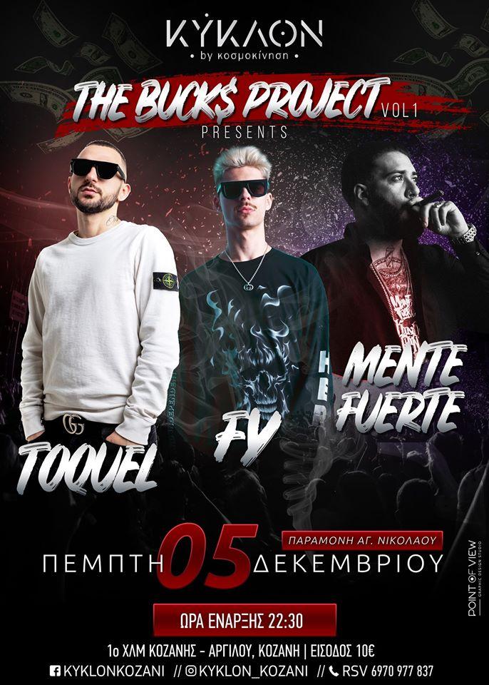 The bucks project presents TOQUEL, FY, MENTE FUERTE, την Πέμπτη 5 Δεκεμβρίου στο ΚΥΚΛΟΝ στην Κοζάνη