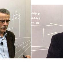 kozan.gr:Ο Δήμαρχος Κοζάνης Λ. Μαλούτας κι ο καθηγητής του Πανεπιστημίου Δ. Μακεδονίας Γ. Μαρνέλλος , μιλούν για την πρόταση που θα καταθέσει ο Δήμος Κοζάνης, σε ευρωπαϊκό πρόγραμμα, προϋπολογισμού 6 εκ. ευρώ, για την παραγωγή υδρογόνου, μέσω της λυματολάσπης, από το Βιολογικό της πόλης της Κοζάνης, το οποίο θα χρησιμοποιείται ως καύσιμο των απορριμματοφόρων, που θα προμηθευτεί ο Δήμος Κοζάνης (μέσω της πρότασης) (Βίντεο)