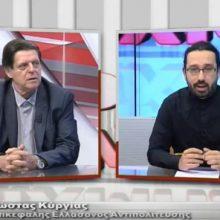 """Στην Ώρα Αιχμής του τηλεοπτικού σταθμού flash μίλησε ο επικεφαλής του συνδυασμού """"Αδέσμευτοι Πολίτες"""" Κώστας Κύργιας (Βίντεο)"""