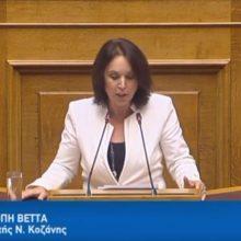 Καλλιόπη Βέττα: Η κυβέρνηση με τον τρόπο που χειρίστηκε το αθλητικό μητρώο, πυροβολεί τα πόδια των σωματείων (Βίντεο)