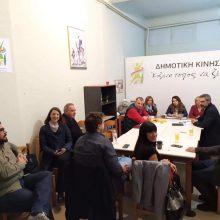 "kozan.gr: Για τις 14 με 15 Νοεμβρίου, μετατίθεται, ως φαίνεται, λόγω των συνθηκών, με τον κορωνοϊό, η Γενική Συνέλευση της Δημοτικής Κίνησης ""Κοζάνη – Τόπος να Ζεις"" κι η εκλογή του νέου επικεφαλής  – Με τηλεδιάσκεψη η Γ.Σ. και δια ζώσης, στα γραφεία της Κίνησης, η εκλογική διαδικασία, για το νέο επικεφαλής"