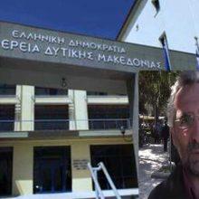 Ψήφισμα συμπαράστασης του Περιφερειακού Συμβουλίου Δυτικής Μακεδονίας στον  Θανάση Αγαπητό περιφερειακό σύμβουλο της κίνησης «Ανταρσία στην Κεντρική Μακεδονία – Αντικαπιταλιστική Αριστερά»