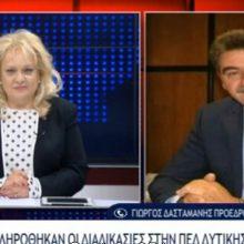 "kozan.gr: Χοντρά ""καρφιά"" του Γ. Δασταμάνη, για το αντίπαλο στρατόπεδο, στις εκλογές για την προεδρία ΠΕΔ Δ. Μακεδονίας: ""Το παιχνίδι παιζόταν μεταξύ των Δημάρχων. Ένα παιχνίδι κι άσχημο παιχνίδι, με πολιτικές πιέσεις, με διαφόρων ειδών πιέσεις, τα οποία κατ' εμέ είναι απαράδεκτα, αλλά τα παραβλέπω. Στο ""παιχνίδι"" μπήκαν πάρα πολλοί κι ειλικρινά είναι ντροπή"" (Βίντεο)"
