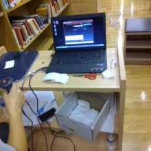 Εκσυγχρονίζει το σύστημα  δανεισμού  η Βιβλιοθήκη  Κοζάνης προς όφελος των πολιτών