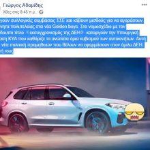 """Γ. Αδαμίδης: """"Καταργούν συλλογικές συμβάσεις ΣΣΕ και κόβουν μισθούς για να αγοράσουν αυτοκίνητα πολυτελείας στα νέα Golden boys"""""""