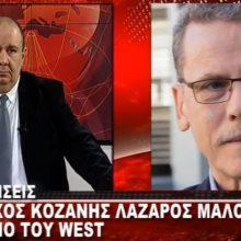 "kozan.gr: Ο Λ. Μαλούτας για τις εξελίξεις με το λογότυπο του Δήμου Κοζάνης: ""Το συγκεκριμένο λογότυπο χρησιμοποιούνταν μήνες πριν χωρίς να υπάρχει η εγκριτική απόφαση – Ήρθε μόλις χθες η απόφαση – Το συγκεκριμένο λογότυπο είναι εντελώς ξένο και δε σηματοδοτεί τίποτα από τα χαρακτηριστικά της περιοχής"" (Βίντεο)"