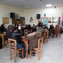 Επίσκεψη του τμήματος εργοθεραπείας του Πανεπιστημίου Δυτικής Μακεδονίας  στο Α' ΚΑΠΗ Πτολεμαΐδας