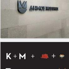Νέο επεισόδιο στο μακροχρόνιο σίριαλ της Κοζάνης – www.designmag.gr