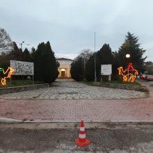 kozan.gr: Εορταστικός διάκοσμος κι εκτός κέντρου της πόλης στην Πτολεμαίδα – Φωτογραφία από το Πνευματικό Κέντρο