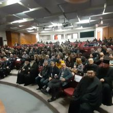 "kozan.gr: Ημερίδα με θέμα «Τροχαία Ατυχήματα ως κοινωνικό πρόβλημα"" διοργάνωσε, το απόγευμα της Τρίτης 26 Νοεμβρίου, η Δ/νση Αστυνομίας Κοζάνης και το Τμήμα Τροχαίας Εορδαίας – Ομιλητής της εκδήλωσης ήταν ο Καθηγητής του Πολυτεχνείου Κρήτης, κ. Κωνσταντίνος Ζοπουνίδης, με καταγωγή από τα Κομνηνά Εορδαίας (Φωτογραφίες & Βίντεο)"