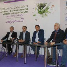 kozan.gr: Αντίστροφη μέτρηση για την 2η Έκθεση – Συνέδριο Αρωματικών, Φαρμακευτικών φυτών και Μανιταριών, που θα λάβει χώρα στις 29-30 Νοεμβρίου και 1 Δεκεμβρίου στο εκθεσιακό κέντρο των Κοίλων Κοζάνης (Φωτογραφίες & Βίντεο)