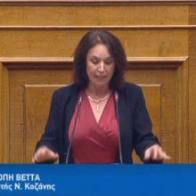 Ομιλία της Βουλευτή  ΣΥΡΙΖΑ ΠΕ Κοζάνης  Καλλιόπης  Βέττα στη Βουλή κατά τη διαδικασία συζήτησης του σχεδίου νόμου: «Απελευθέρωση αγοράς ενέργειας, εκσυγχρονισμός της ΔΕΗ, ιδιωτικοποίηση της ΔΕΠΑ και στήριξη των ΑΠΕ» (Βίντεο)
