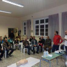 Πραγματοποιήθηκε, από την εκπαιδευτική ομάδα του ΕΚΑΒ Κοζάνης, η παρουσίαση πρώτων βοηθειών στην τ.κ. Κερασιάς Κοζάνης