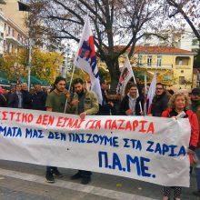kozan.gr:  Κινητοποίηση, με συνθήματα ενάντια στο τσάκισμα της Κοινωνικής Ασφάλισης, έπειτα από κάλεσμα της Συντονιστικής Επιτροπής Αγώνας ΣυνταξιούχωνΝ.Κοζάνης, πραγματοποιήθηκε το πρωί του Σαββάτου 30 Νοέμβρη, στην κεντρική πλατεία Κοζάνης (Φωτογραφίες)