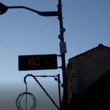 kozan.gr: Ώρα 08:00 π.μ.: Mόλις 2 βαθμούς πάνω από τους 0 ºC η θερμοκρασία στο κέντρο της Κοζάνης (Βίντεο)