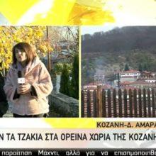 kozan.gr: Άναψαν τα τζάκια στην Κοζάνη – Η σημερινή ζωντανή σύνδεση της ΕΡΤ1 με την Λευκοπηγή (Βίντεο)