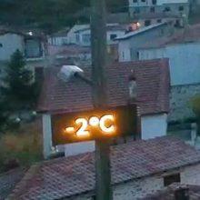 kozan.gr: -2 βαθμούς, έδειχνε, στις 7 το πρωί, το ηλεκτρονικό θερμόμετρο στη Βλάστη Εορδαίας (Φωτογραφία)