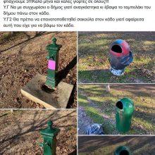 """kozan.gr: Παρά το βανδαλισμό, εκ νέου, σε βρύση στο Δημοτικό Κήπο Κοζάνης, δεν το έβαλε κάτω: """"Η ´´μπογιά ´´ μέσα μας είναι αστείρευτη – Χαλάει ένα, θα φτιάχνουμε 3"""""""