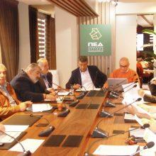kozan.gr: Πρωτοβουλία για ανθρωπιστική βοήθεια στην Αλβανία αναλαμβάνει η ΠΕΔ Δυτικής Μακεδονίας (Βίντεο & Φωτογραφίες)
