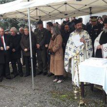 Kozan.gr: Το ΛΚΔΜ τίμησε, σήμερα Τετάρτη 4/12, την Αγία Βαρβάρα – Eψάλη τρισάγιο στη μνήμη των Λιγνιτωρύχων που έπεσαν εν ώρα καθήκοντος(Βίντεο & Φωτογραφίες)