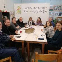 Ενημερωτική συνάντηση μελών της Δημοτικής Κίνησης και του συλλόγου «Ηλιαχτίδα»