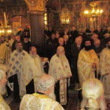 kozan.gr: Πλήθος πιστών, το απόγευμα της Πέμπτης 5/12, στο Μέγα Πανηγυρικό Αρχιερατικό Εσπερινό στον Ι.Μ.Ν. Αγ. Νικολάου Κοζάνης (Φωτογραφίες & Βίντεο)