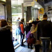 """kozan.gr: Ώρα 22:00: Η """"κίνηση"""" στους δρόμους και τα μαγαζιά της Κοζάνης, κατά τη διάρκεια της Λευκής Νύχτας (5/12) (Βίντεο)"""