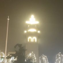 kozan.gr: Ώρα 21:00: Ομιχλώδες το τοπίο στο κέντρο της Κοζάνης (Bίντεο)