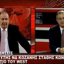 kozan.gr: Τι ανέφερε, μιλώντας στο West Channel, για την τροπολογία, που κατέθεσε, ο βουλευτής Kοζάνης Ε. Κωνσταντινίδης κι η οποία επαναφέρει το δικαστικό ένσημο στις αναγνωριστικές αγωγές ενώπιον του Πολυμελούς Πρωτοδικείου