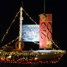 kozan.gr: Το πανέμορφο χριστουγεννιάτικο καράβι στην είσοδο της Τ.Κ. Πετρανών Κοζάνης (Βίντεο & Φωτογραφίες)