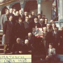 Την Πέμπτη 12 Δεκεμβρίου πανηγυρίζει ο Ιερός Ναός Μεταμορφώσεως του Σωτήρος Κοζάνης