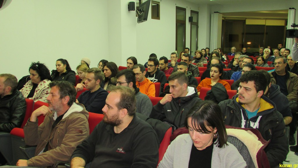 kozan.gr: Εκδήλωση-ημερίδα με θέμα «Μύθοι και Αλήθειες για τη λεγόμενη 4η Βιομηχανική Επανάσταση», διοργάνωσε το βράδυ της Πέμπτης 12/12, η Τομεακή Επιτροπή Κοζάνης του ΚΚΕ και το Τομεακό Συμβούλιο Κοζάνης της ΚΝΕ (Βίντεο & Φωτογραφίες)