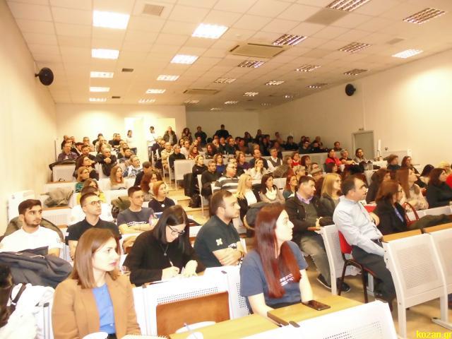 kozan.gr: Κοζάνη: Ημερίδα Εκπαιδευτικής Ρομποτικής (STEM) για εκπαιδευτικούς πρωτοβάθμιας και δευτεροβάθμιας εκπαίδευσης όλων των ειδικοτήτων πραγματοποιήθηκε το απόγευμα της Πέμπτης 12/12 (Βίντεο & Φωτογραφίες)