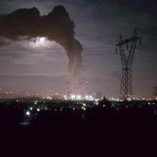 kozan.gr: H σημερινή, εντυπωσιακή, βραδινή, φωτογραφία, από το ύψος της Ποντοκώμης, με θέα τον ΑΗΣ Καρδιάς
