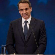 Μητσοτάκης: Στις επόμενες εβδομάδες η διϋπουργική για το λιγνίτη – Η Ελλάδα θα χρειαστεί άμεσα πρόσβαση στο ταμείο δίκαιης μετάβασης