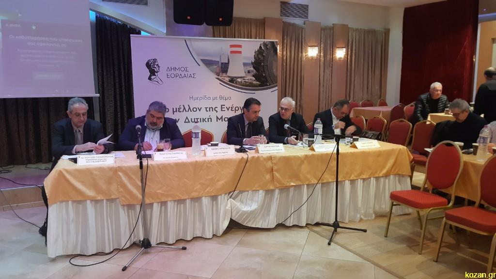 kozan.gr: Πτολεμαίδα:  Ξεκίνησε, το πρωί του Σαββάτου 14/12, η ημερίδα με θέμα «Toμέλλον της Ενέργειας στη Δ. Μακεδονία»(Bίντεο 12′ & Φωτογραφίες)