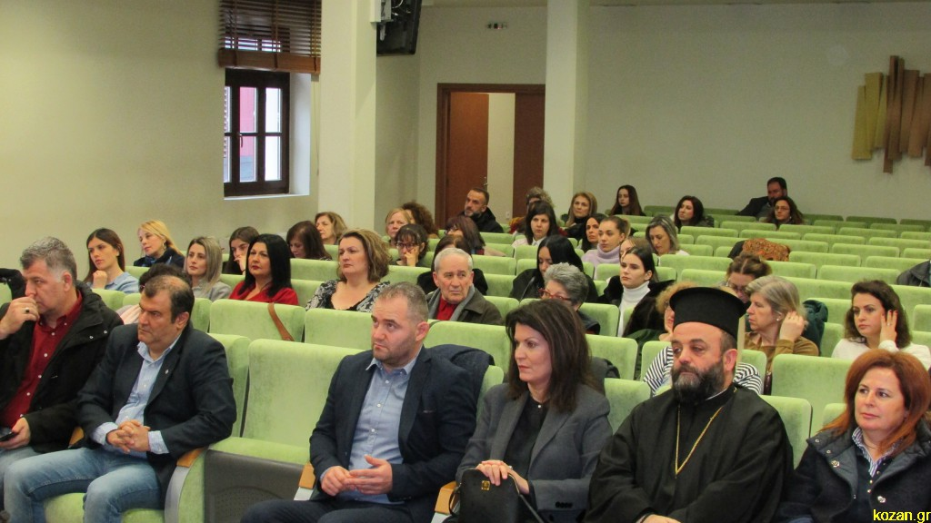 kozan.gr: Κοζάνη: Ενδιαφέρουσα ημερίδα με θέμα «Αλκοόλ και εφηβεία» πραγματοποιήθηκε το πρωί του Σαββάτου 14 Δεκεμβρίου (Φωτογραφίες & Βίντεο 11′)